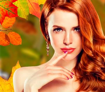 Акция — «Золотая Осень»